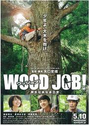 Woodjob_2